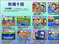 伸港消防隊防溺宣導
